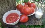 Как влияют помидоры на артериальное давление