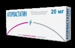 Аторвастатин повышает артериальное давление