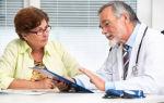 Как снизить почечное артериальное давление
