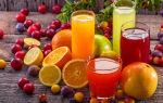 Какие соки снижают артериальное давление
