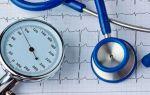 Если артериальное давление 125 на 90