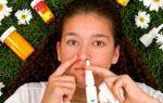 Влияет ли аллергия на артериальное давление