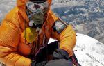 Влияние высокогорья на артериальное давление