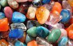 Какой камень понижает артериальное давление