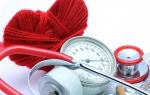 Как снизить артериальное давление малышева