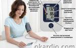 На полуавтомате не измеряет артериальное давление